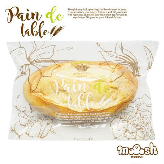 Pain de table/パンドゥターブル(000-17002)