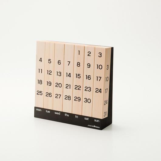 万年カレンダー(mt0903)