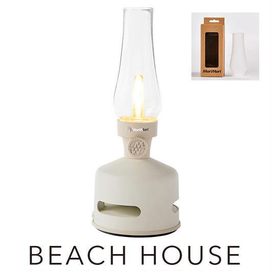 MoriMori フロストガラスグローブセット LED ランタンスピーカー BEACH HOUSE (ホワイト色) FLS-1704- WH-FG