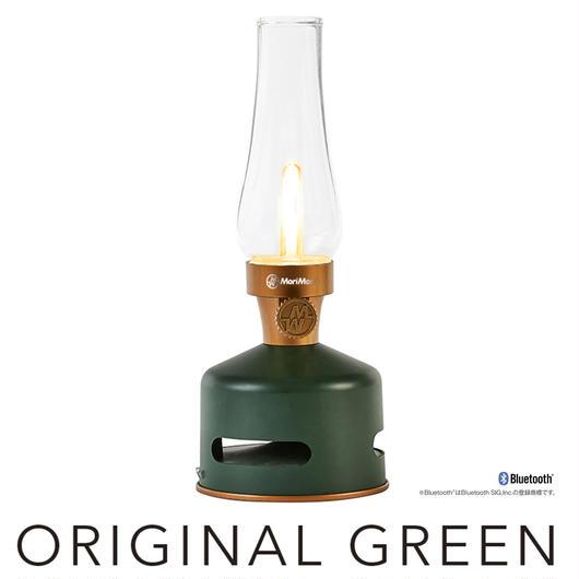 MoriMori LED ランタンスピーカー ORIGINAL GREEN (ダークグリーン色) FLS-1701-DG