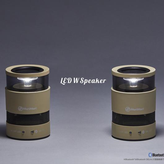 MoriMori W Speaker IVORY アイボリー色 FWS-1701-NA