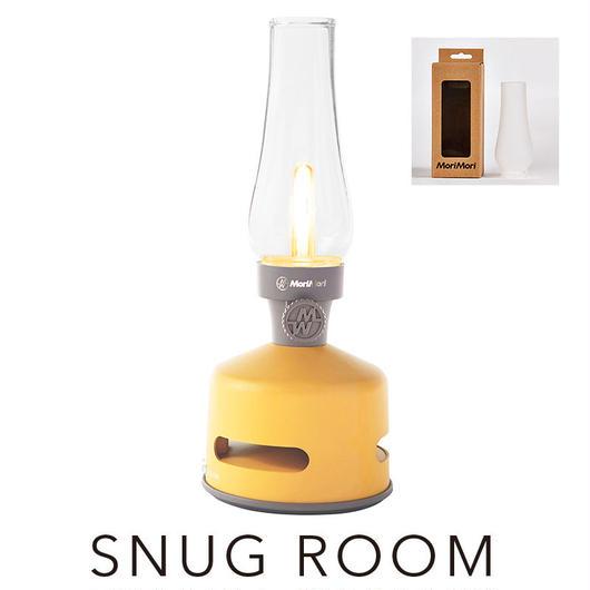 MoriMori フロストガラスグローブセット LED ランタンスピーカー SNUG ROOM (イエロー色) FLS-1703- YE-FG