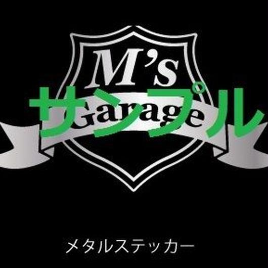 (小)M'sロゴメタルステッカー
