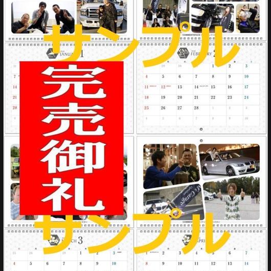 (完売御礼)サイン・名刺付!!送料無料!!2018年M'sオリジナルカレンダー