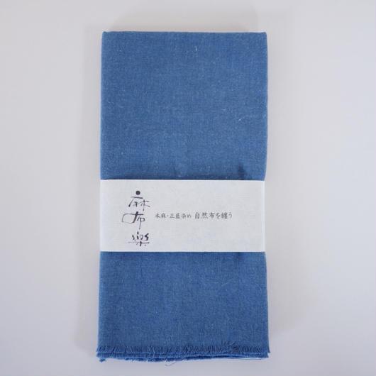 エシカルヘンプ手拭い 正藍染め藍色