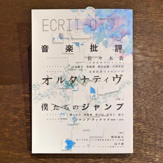 ヱクリヲ Vol.7