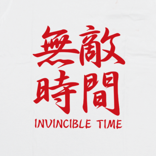 White x Red T-shirt