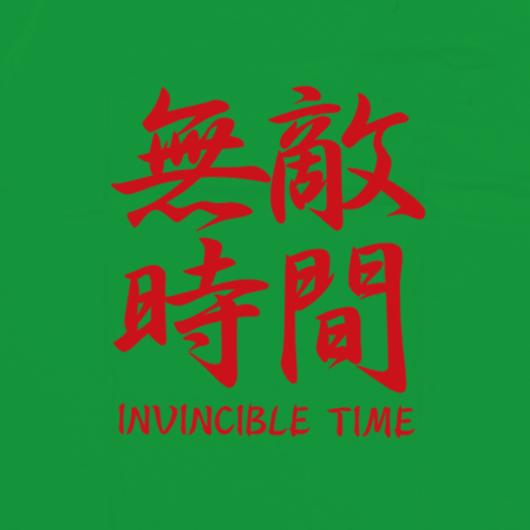 Blight  Green x Red T-shirt