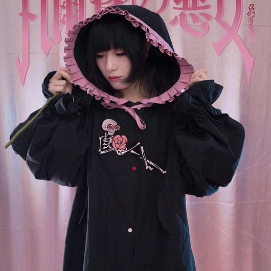【お取り寄せ】薔薇骸骨のラブリーコート