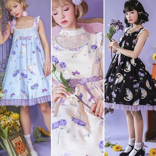 【予約】紫陽花とうさ猫のJSK