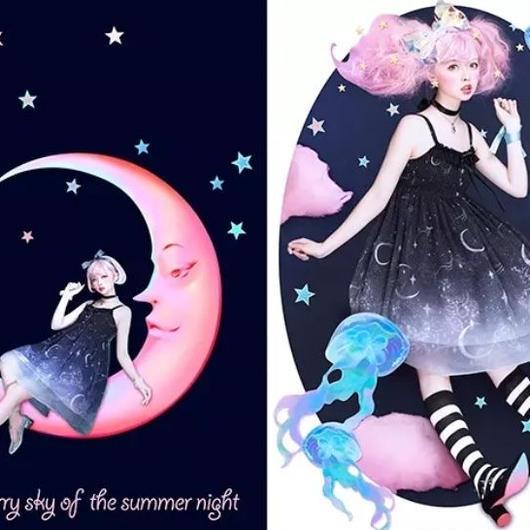 夏の星空JSK