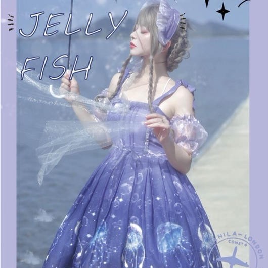 【ご予約専用商品】くらげJSK紫色(L)