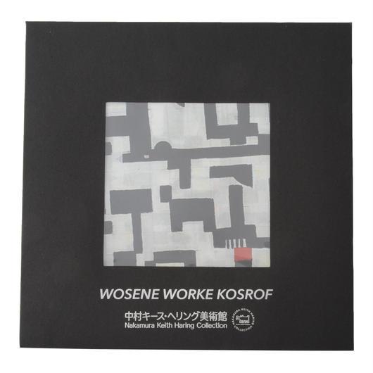 Scarf By Wosene Worke Kosrof  「Sundial 2016」 ワセニ・ウォルケ・コスロフ スカーフ
