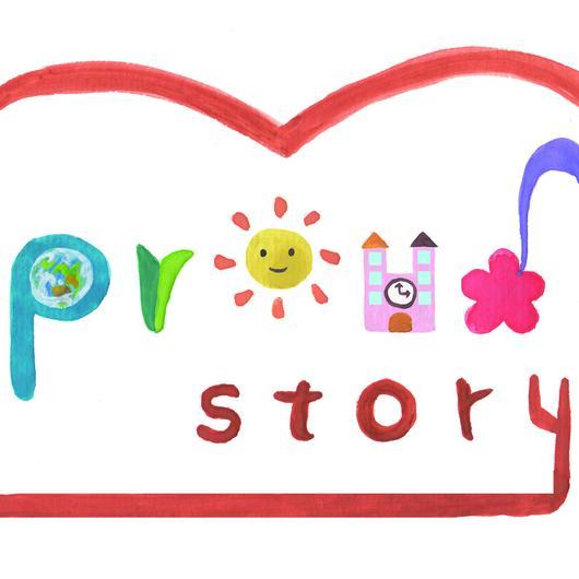 proud story マンスリープログラム コースD