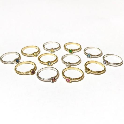 【受注商品】K18 Birthday stone pattern ring〈エメラルド/ルビー/サファイア〉(ベビーサイズ)