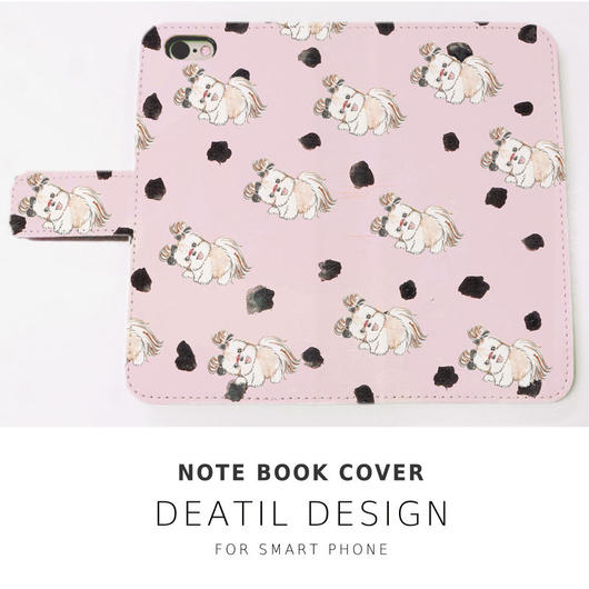 NEW! 手帳型スマホケース  DOG DOG LOVE! PINK
