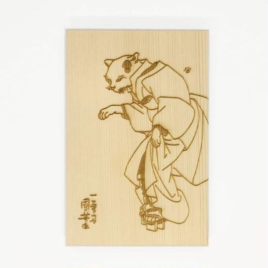桧 木製御朱印帳  L判  猫のすずみ*白奉書紙 鳥の子紙