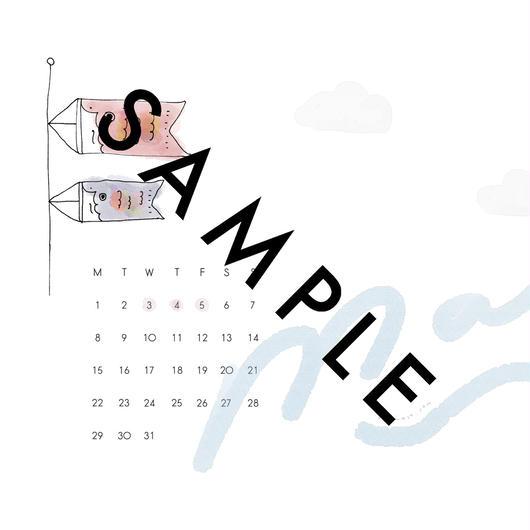 2017 MAY〈 desktop calendar 〉