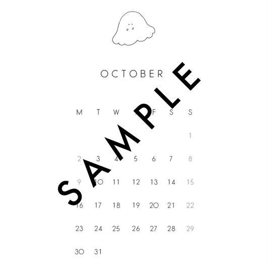 2017 OCT〈 iPhone calendar 〉