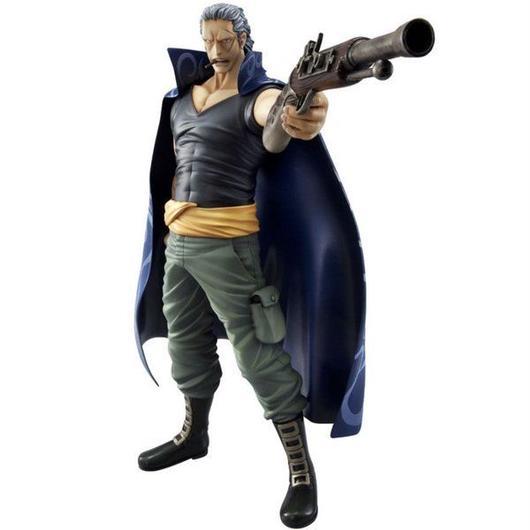 ワンピース おもちゃグッズ Toys and Collectibles One Piece Ben Beckman Portrait Of Pirates Neo-DX Figure