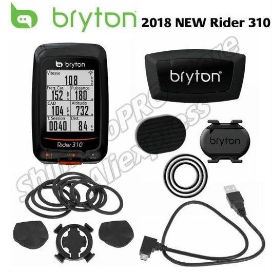 Bryton Rider 310 GPSサイクルコンピュータ フルセット ケイデンスンセンサー ハートレイトモニター Cadence Heart Rate