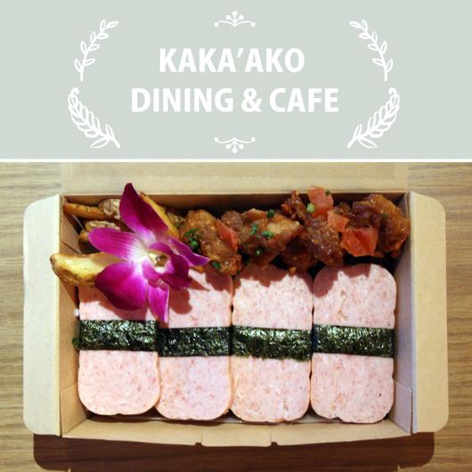 KAKA'AKO DINING &CAFE/特製スパム結び&モチコチキン