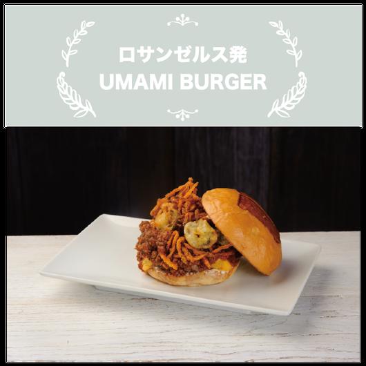 UMAMI BURGER(ウマミバーガー)/チリチーズ