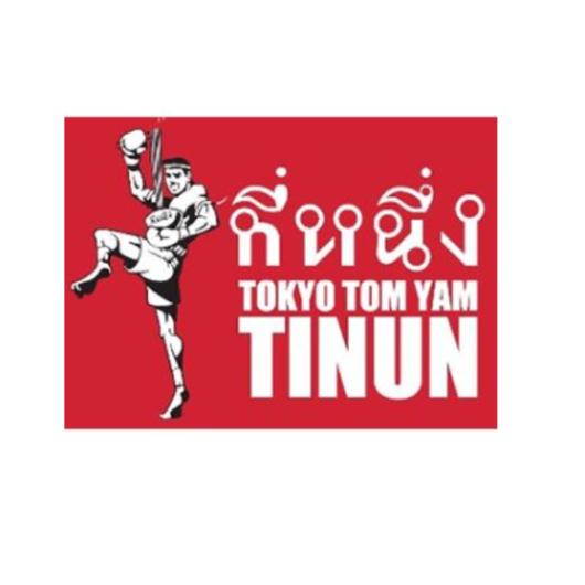 ティーヌン/パッタイ
