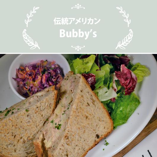 Bubby's/ツナメルトサンド