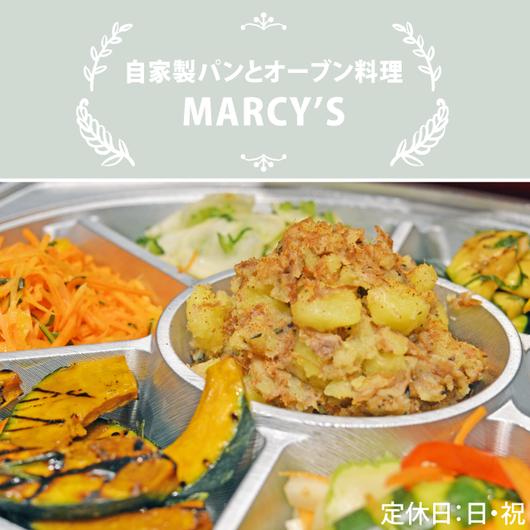 MARCY'S/メニュー表