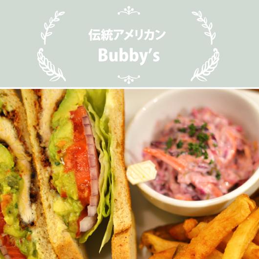 Bubby's/メニュー表