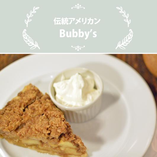 Bubby's/ウィスキーアップルパイ