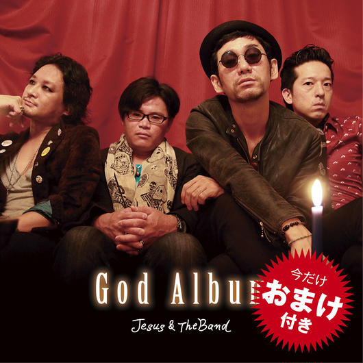 God Album[Rolling Over]CD付き