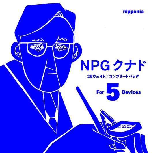 NPG クナド Kn2[OpenType]|コンプリートパック |for 5 Devices
