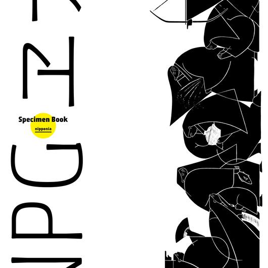 NPG ヱナ Kn1/Specimen Book[PDF]