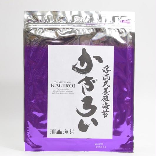 熊本県浦山幹弥が作った、浮流式養殖海苔『かぎろい』 (全形10枚 寿司のり)