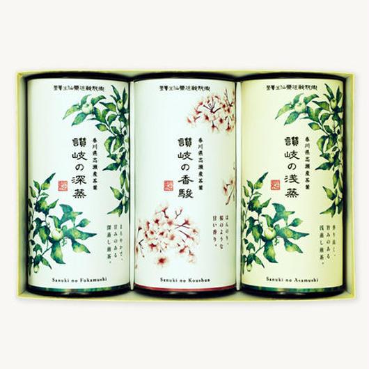 讃岐の深蒸&讃岐の浅蒸&讃岐の香駿 3本缶セット【贈答箱付】