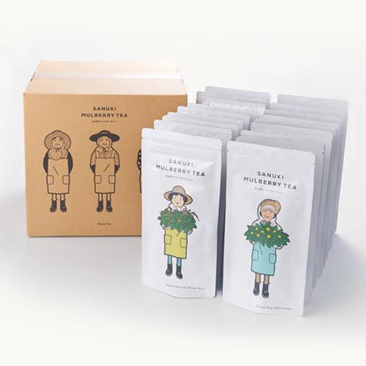 さぬきマルベリーティー【桑茶玄米ティーバッグ10個&桑茶レモンティーバッグ10個セット(箱・オリジナルギフト袋(20P)付き)】