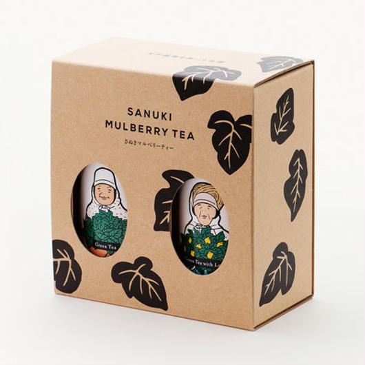 さぬきマルベリーティー【桑茶ティーバッグ・桑茶レモンティーバッグ、缶・箱入り、2本セット】
