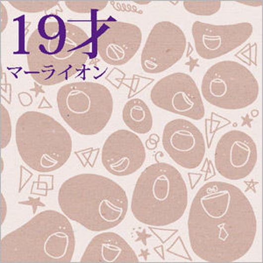 19才( CD ALBUM)