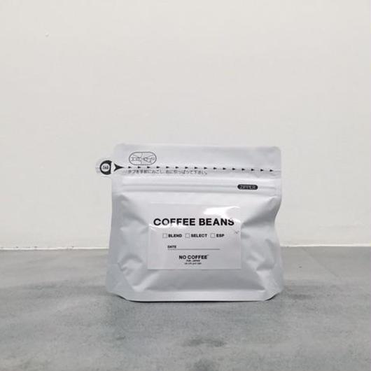 NO COFFEE SELECT BRAZIL 70g
