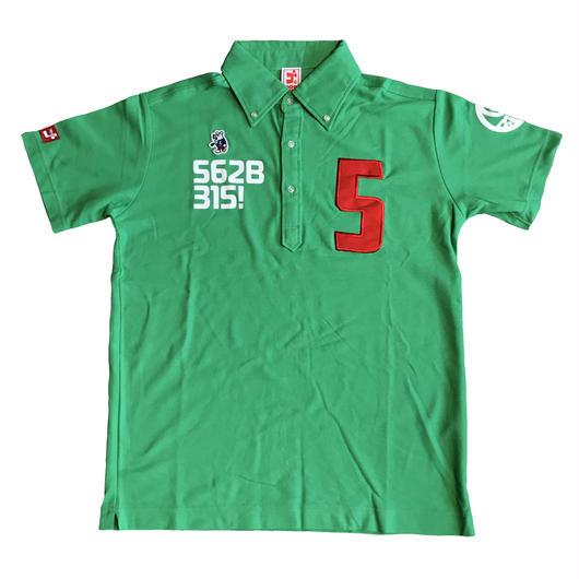 【予約販売】野村タケオデザイン562Bポロシャツ2018モデル グリーン