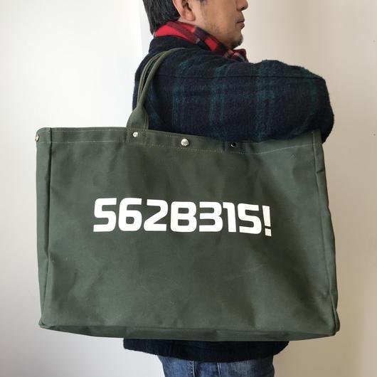 【予約販売】野村タケオデザイン562Bトートバッグ(2月末頃発送)