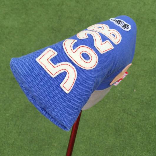 562Bパターカバー ピンタイプ ブルー