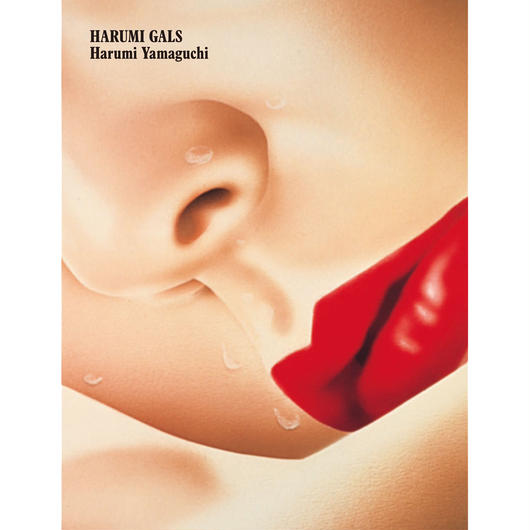 HARUMI GALS - Harumi Yamaguchi cover_B