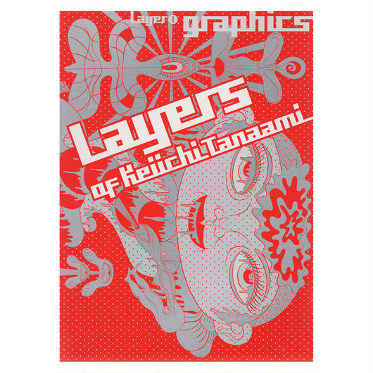 Layers of Keiichi Tanaami