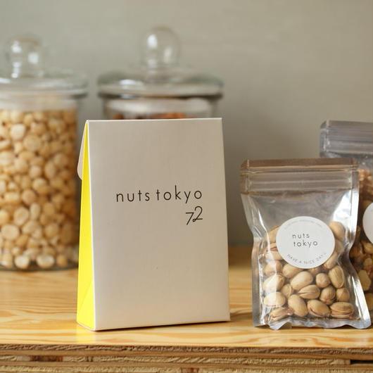 【B】ナッツ&ドライフルーツ盛り合わせ※写真のBOXは1~2個セットの写真です。