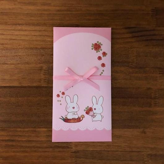 お祝い袋 うさぎさん  ピンク「リボン付き」