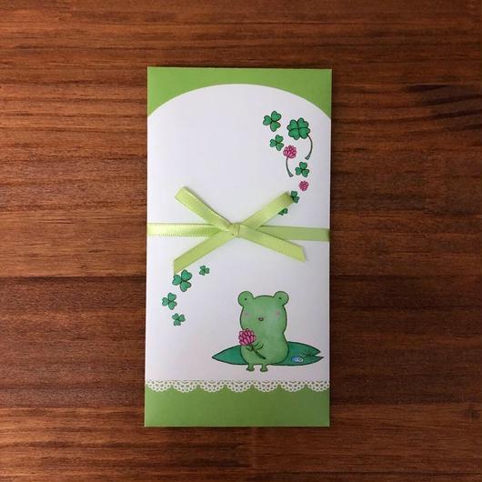 お祝い袋 カエルさん  グリーン「リボン付き」