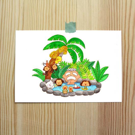 ポストカード じーさんシリーズ 「おさるさんの島」